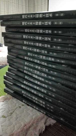 """现代土木工程施工技术(第二版)/普通高等教育""""十二五""""规划教材 晒单图"""