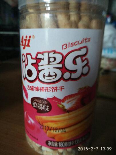 Aji 饼干蛋糕 儿童零食 沾酱乐 棒棒形手指沾酱饼干 草莓味 180g(饼干135g+酱45g)/罐 晒单图