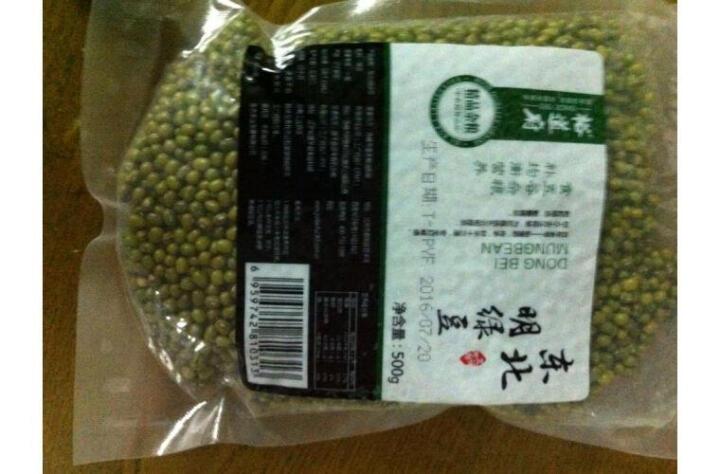钜富东北绿豆485g 可发芽易煮烂  五谷杂粮粥米 健康杂粮 东北绿豆485g 晒单图