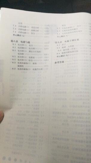 2019春适用一课一练·九年级英语(新世纪版,全一册) 晒单图