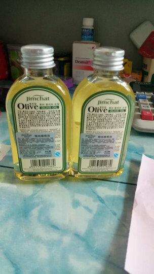【2瓶装】精草堂 橄榄油护肤成人润肤护发面部卸妆身体按摩精油保湿止痒防干燥 晒单图