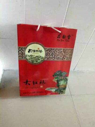 六里轩 新茶浓香武夷山大红袍乌龙茶300克6大盒礼盒装茶叶 晒单图
