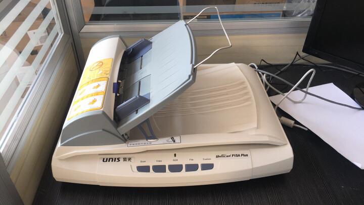 紫光(UNIS)Uniscan F15A Plus 扫描仪A4彩色高速自动进纸平板ADF 晒单图