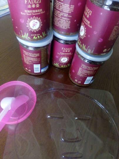 2瓶装 玫瑰籽海藻面膜 细小颗粒泰国天然补水保湿控油面膜痘女男 晒单图