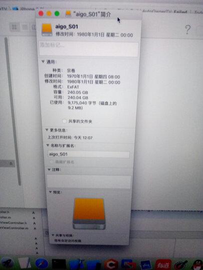 aigo 爱国者移动固态硬盘S01高速USB3.0 迷你便携式SSD120/240G可选 固态480G锖色 晒单图