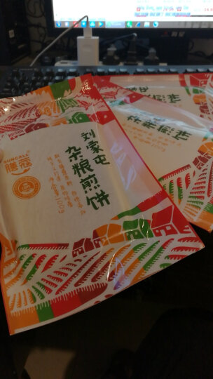 【新老包装随机发货】膳蔻 杂粮煎饼原味开袋即食东北特产手工煎饼100g 晒单图