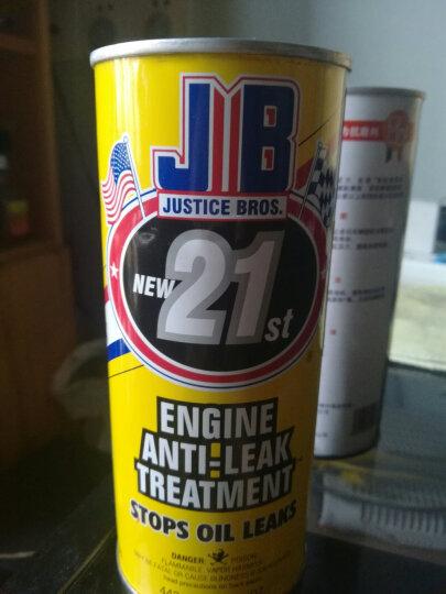 JB新世纪保护神 机油添加剂 发动机疏通止漏剂 443ml(美国原装进口) 晒单图