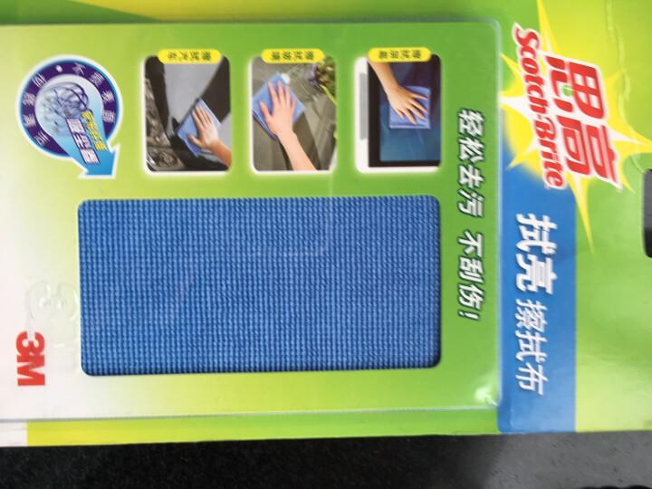 (下)3M 思高 电脑手机眼镜屏幕拭亮魔布  擦眼镜 擦IPHONE 大号 30cm*32cm 大号 30cm*32cm 晒单图