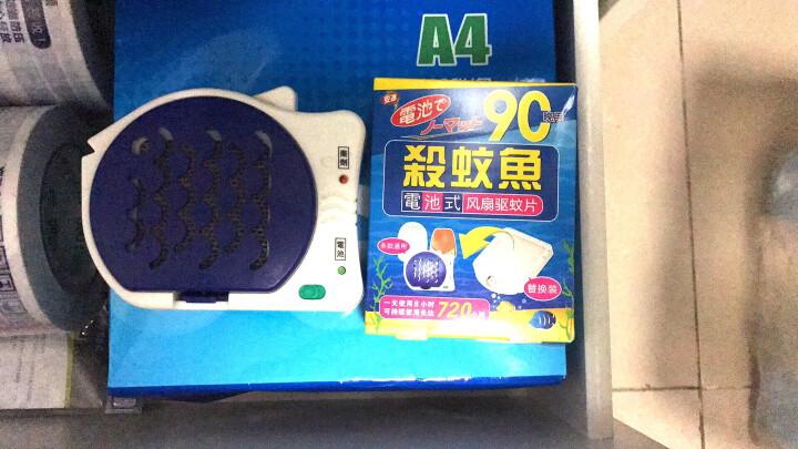 ARS安速杀蚊鱼电池式驱蚊器替换装 晒单图