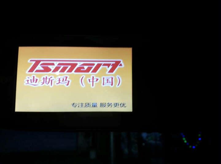 迪斯玛 5英寸中控台货车行车记录仪导航仪双镜头带电子狗高清夜视广角一体机 双镜头 +倒车影像 + 停车监控 +32GB 晒单图