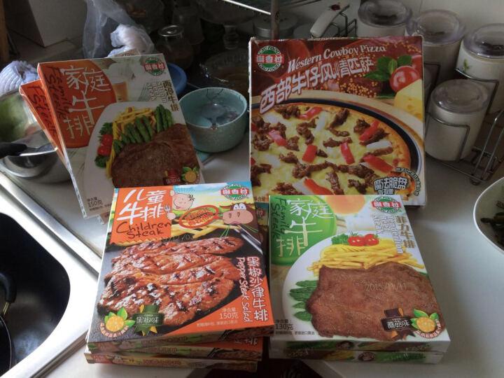 潮香村 牛排 西冷菲力沙律3种口味 860g*6块 晒单图