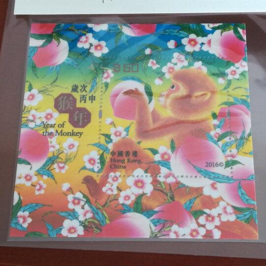 【一片红】(评级邮票)2016年 香港猴年生肖丝绸小型张(面值$50;带证书) 晒单图