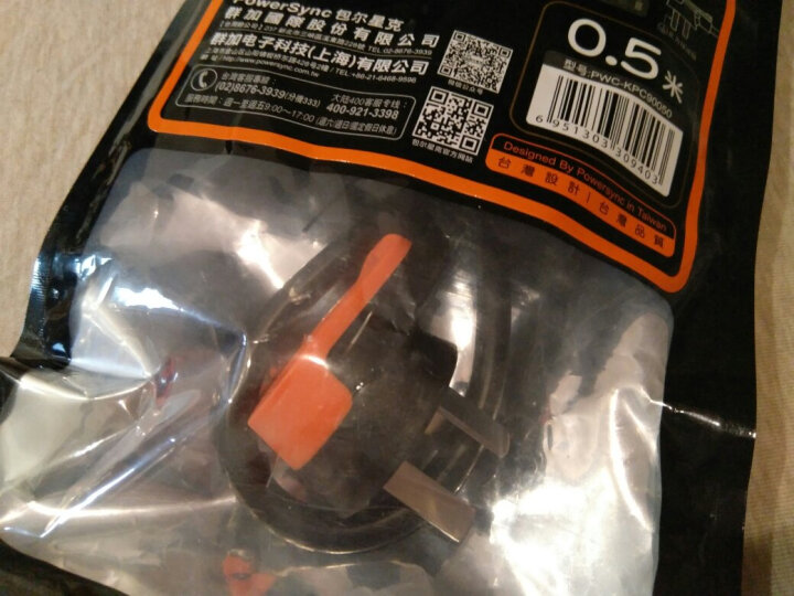 包尔星克 电脑主机显示器电饭煲电水壶家用电器电源线品字尾黑色10米(PowerSync)MPCPRX1000 晒单图
