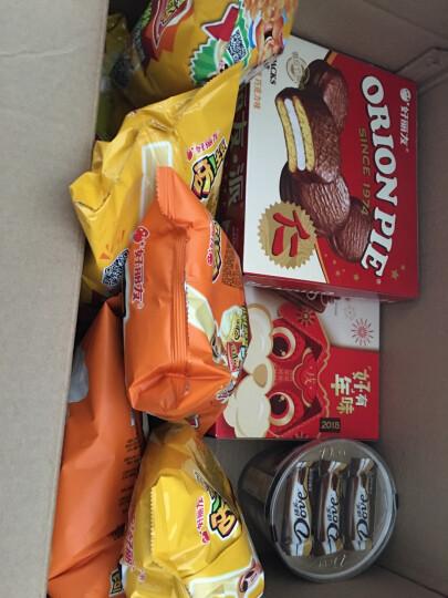 德芙Dove巧克力分享碗装 丝滑牛奶巧克力糖果巧克力休闲零食252g 晒单图