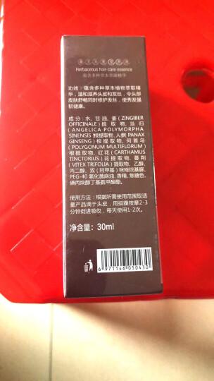 韦香儿姜王生长头发护发液 滋润头皮养护受损发根增发 密发 护发精油 男女通用 护发 晒单图