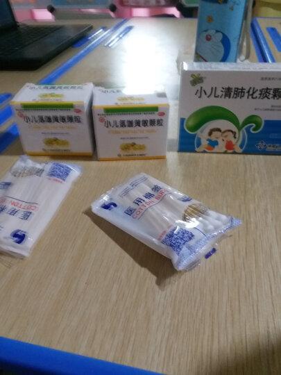 送好礼】杨济生小儿氨咖黄敏颗粒6g*10包/盒发热咳嗽小儿扁桃体炎 晒单图