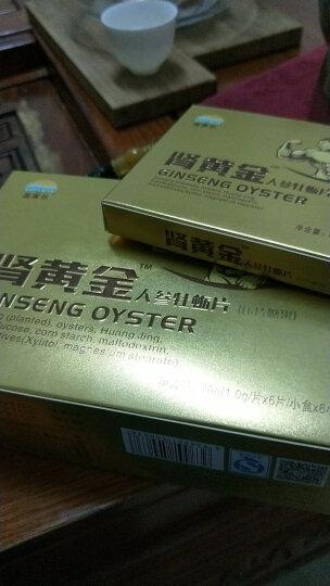 【送礼品】金奥力 纳珑软胶囊  可搭配肾黄金牡蛎 60粒/瓶 1瓶 番茄红素60粒 晒单图