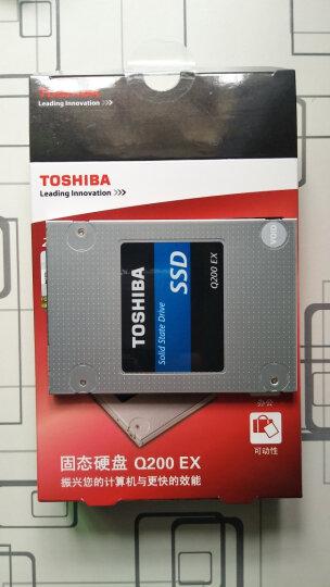 东芝(TOSHIBA) SSD固态硬盘240g 笔记本硬盘 480G SATA3  Q200EX Q200 480GB+9.5MM光驱支架 晒单图