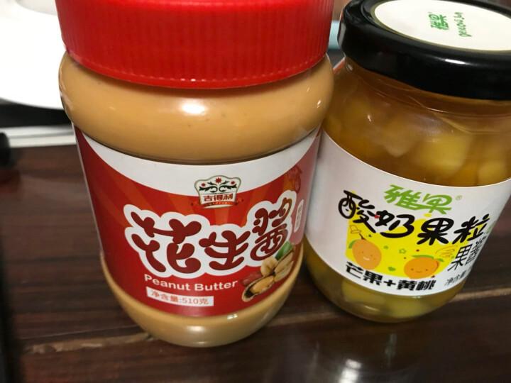 雅果 酸奶果粒果酱 芒果黄桃 340g(新老包装随机发货) 晒单图