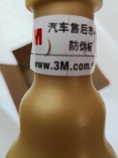 3M 燃油宝除积碳汽油燃油添加剂汽车发动机节气门清洗剂节油剂宝马大众本田 7039基础清洁单瓶装 汽车用品 晒单图