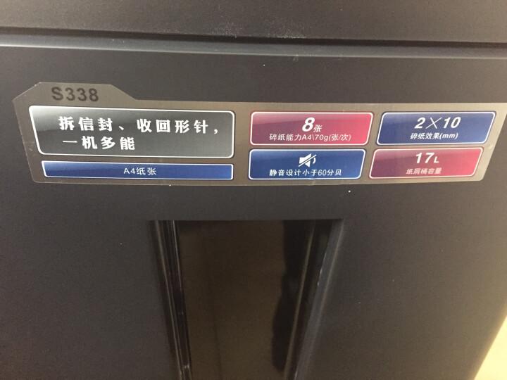 齐心(Comix)S358 22L容量 防卡纸碎纸多功能 双刀组可碎纸/卡/光盘 6张/次 5级保密 续航10min 晒单图
