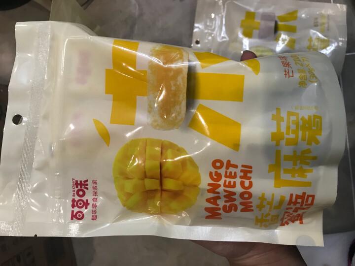 百草味 休闲零食 特产零食 糕点小吃 榴莲味麻薯210g/袋 晒单图