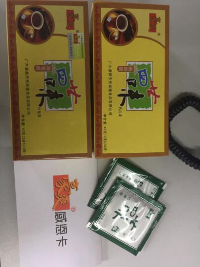 豪爽 二十四味 24味 凉茶火王茶 夏季广式广东凉茶无火茶原料冲剂饮料颗粒粉包 袋泡茶 二十四味(盒装20袋X2) 晒单图