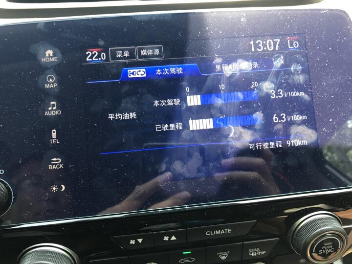拓玛仕 2017款本田CRV导航钢化膜第五代17新CRV改装专用高清中控屏幕贴膜 17款CRV导航膜高清全屏抗蓝光钢化膜-中高配7寸 晒单图