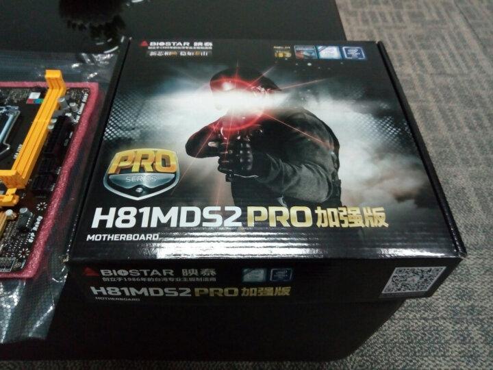 映泰(BIOSTAR)H81MDS2 PRO 主板(Intel  H81/ LGA 1150) 晒单图