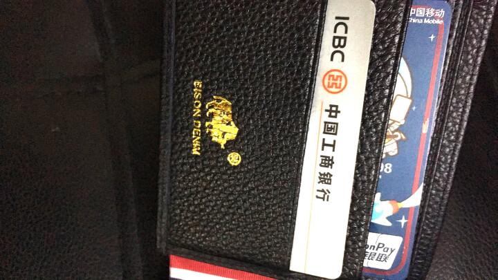 美洲野牛多卡位卡包驾证证包 男士证件包N9381-1C咖色 晒单图