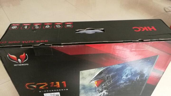 惠科(HKC)G241 23.6英寸144Hz刷新1800R曲面专业电竞吃鸡游戏组装主机台式电脑显示器(HDMI/DP/DVI接口) 晒单图