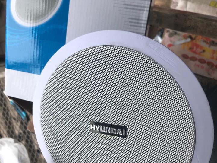 现代(HYUNDAI)D-30 吸顶喇叭套装音响定压功放背景蓝牙音乐广播音响组合6英寸吸顶一拖二 晒单图