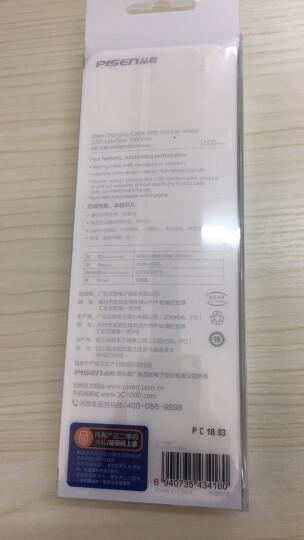 品胜 苹果双面USB数据充电尼龙线 1米 玫瑰金 苹果手机5/5s/6/6s/Plus/7/7Plus iPad4/5 Air Pro mini2/3/4 晒单图