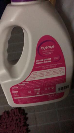 五羊(FIVERAMS)深层洁净洗衣液3kg瓶装(薰衣草香)妈咪家庭定制洗衣液 晒单图