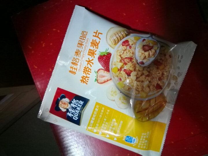 桂格(QUAKER)美味燕麦轻食主义小美盒    即食早餐谷物健康伴侣膳食纤维 内独立包装(含木盖杯1个) 晒单图