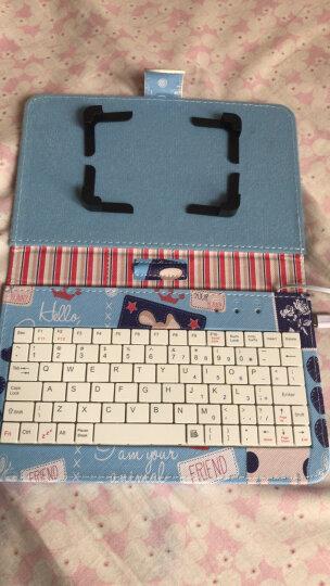 优肯思 手机键盘鼠标套装华为Mate10/Pro手机壳P10/P9plus荣耀V9/8配件 白色 晒单图