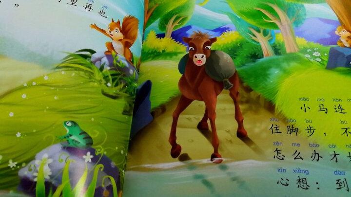 有声伴读亲子阅读经典童话15册(系列一)0-3岁婴儿睡前故事读物 启蒙认知早教 晒单图