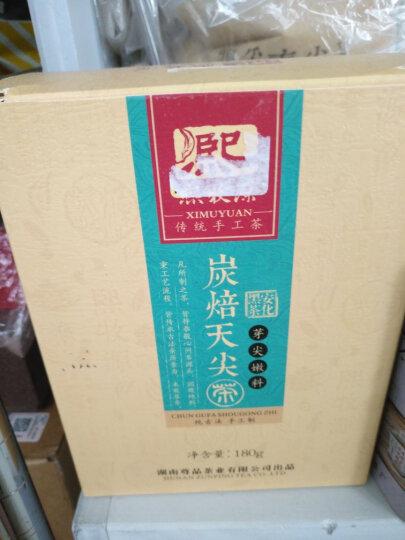 熙牧源黑茶 湖南安化黑茶炭焙天尖盒装散茶180g  晒单图