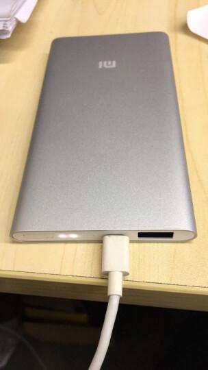 小米(MI) 5000毫安 移动电源/充电宝 聚合物 超薄小巧便携 银色 适用于安卓/苹果/手机/平板 晒单图