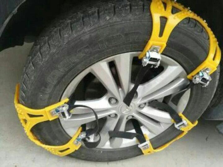 点缤 汽车雪地防滑链 轿车SUV越野车牛筋加厚免千斤顶安装 车轮防滑链 全车型通用 沃尔沃XC60 V40 V60 XC90 S60 晒单图