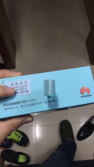 华为(HUAWEI) 【送流量卡】E5573系列无线路由器 上网伴侣车载随身WIFI终端 华为856加电信24G流量全国套餐 晒单图