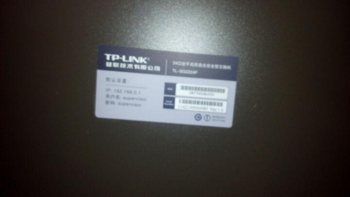 TP-LINK TL-SG2224P  24口全千兆防攻击安全交换机 晒单图