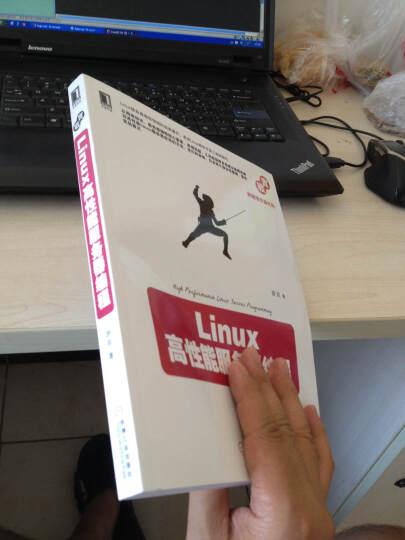Linux高性能服务器编程 晒单图