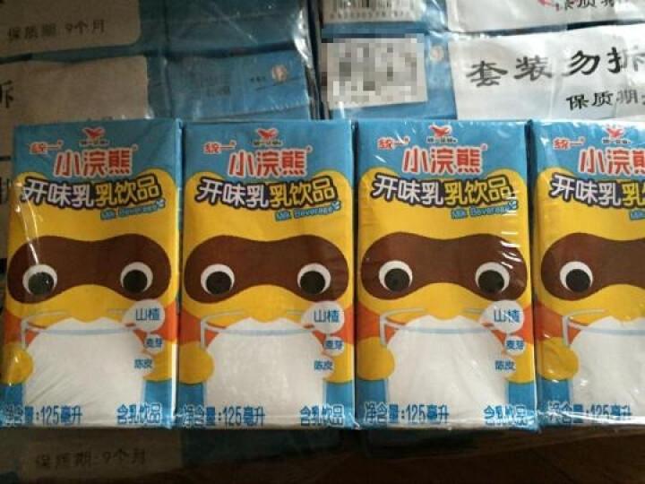 统一 小浣熊 开味BOOM 儿童开胃乳 礼盒装(草莓味)125ml*20盒/箱 晒单图