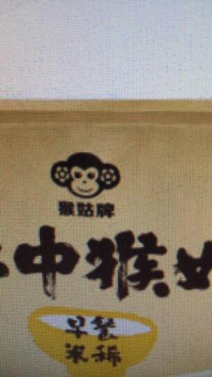 江中猴姑 【江西馆】米稀450g猴菇营养代餐早餐冲泡食品猴头菇牌特产冲饮谷物 米稀(赠南酸枣糕150g) 晒单图