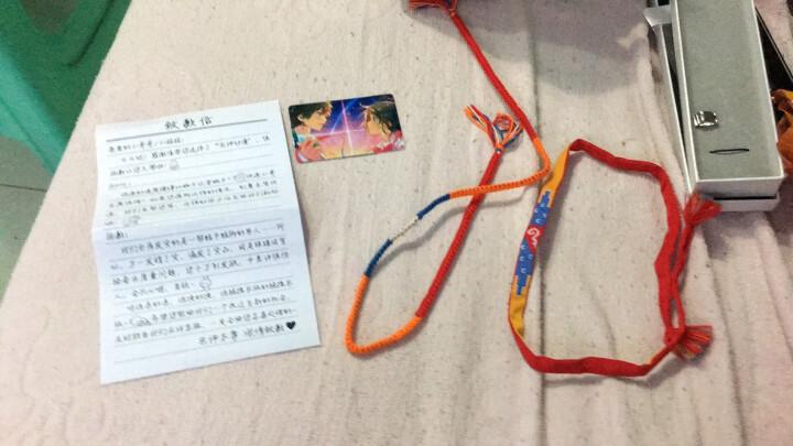 你的名字动漫电影周边同款手绳送女友发带手环情侣手链礼物 情侣套装(两条原版手绳) 晒单图