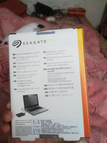 希捷(Seagate)500G USB3.0 移动硬盘 Expansion 新睿翼 2.5英寸黑钻版 商务时尚 轻薄便携 (STEA500400) 晒单图