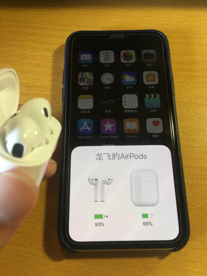 Apple AirPods 苹果蓝牙无线耳机 初代W1芯片 晒单图