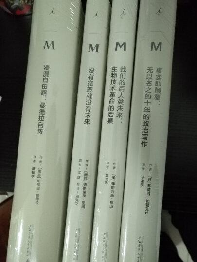 理想国译丛018 活着回来的男人:一个普通日本兵的二战及战后生命史 晒单图