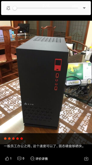 威龙远航 酷睿i5升八代i3 8100/8//360G 办公游戏台式组装电脑主机/DIY组装机 酷睿i7+8G+GTX750Ti 晒单图